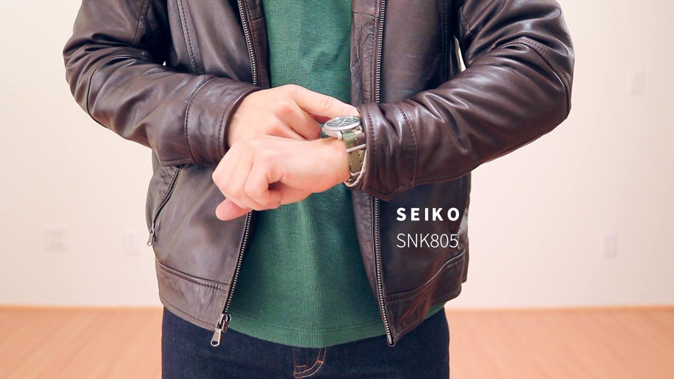 Seiko SNK805 on camo NATO strap
