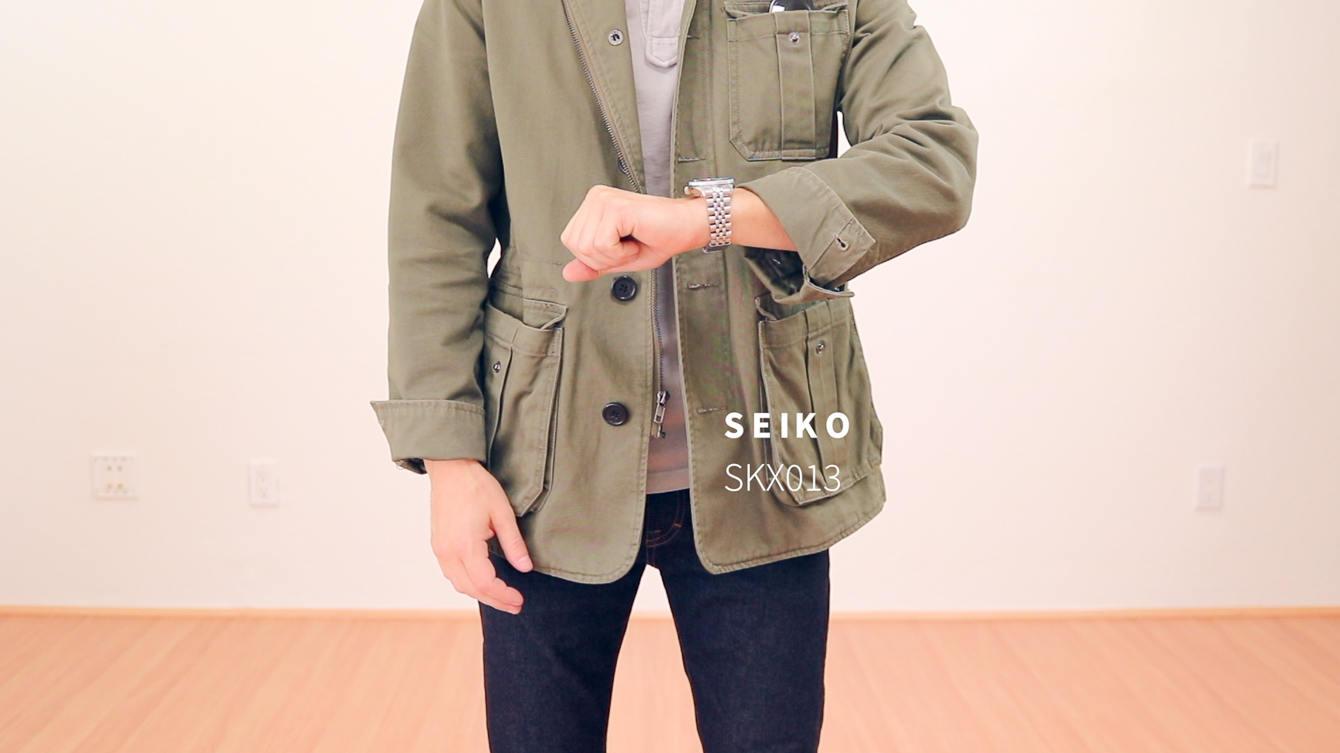 Seiko SKX013
