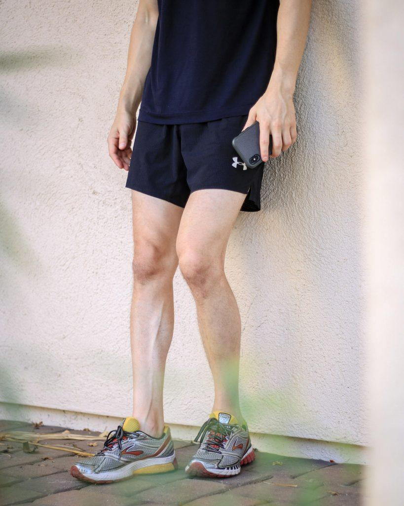 UA Atmos Shorts